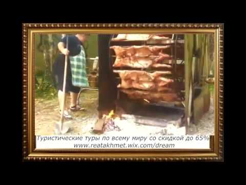 Приколы - Канал Смешное видео - Девушка на высоких каблуках