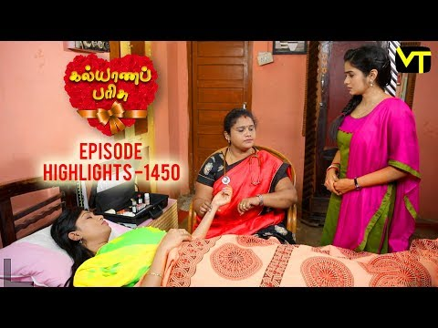 Kalyanaparisu Tamil Serial Episode 1450 Highlights on Vision Time. Let's know the new twist in the life of  Kalyana Parisu ft. Arnav, srithika, SathyaPriya, Vanitha Krishna Chandiran, Androos Jesudas, Metti Oli Shanthi, Issac varkees, Mona Bethra, Karthick Harshitha, Birla Bose, Kavya Varshini in lead roles. Direction by AP Rajenthiran  Stay tuned for more at: http://bit.ly/SubscribeVT  You can also find our shows at: http://bit.ly/YuppTVVisionTime    Like Us on:  https://www.facebook.com/visiontimeindia