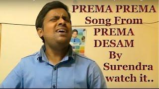 """"""" PREMA PREMA """" Song from """" PREMA DESAM """" movie"""