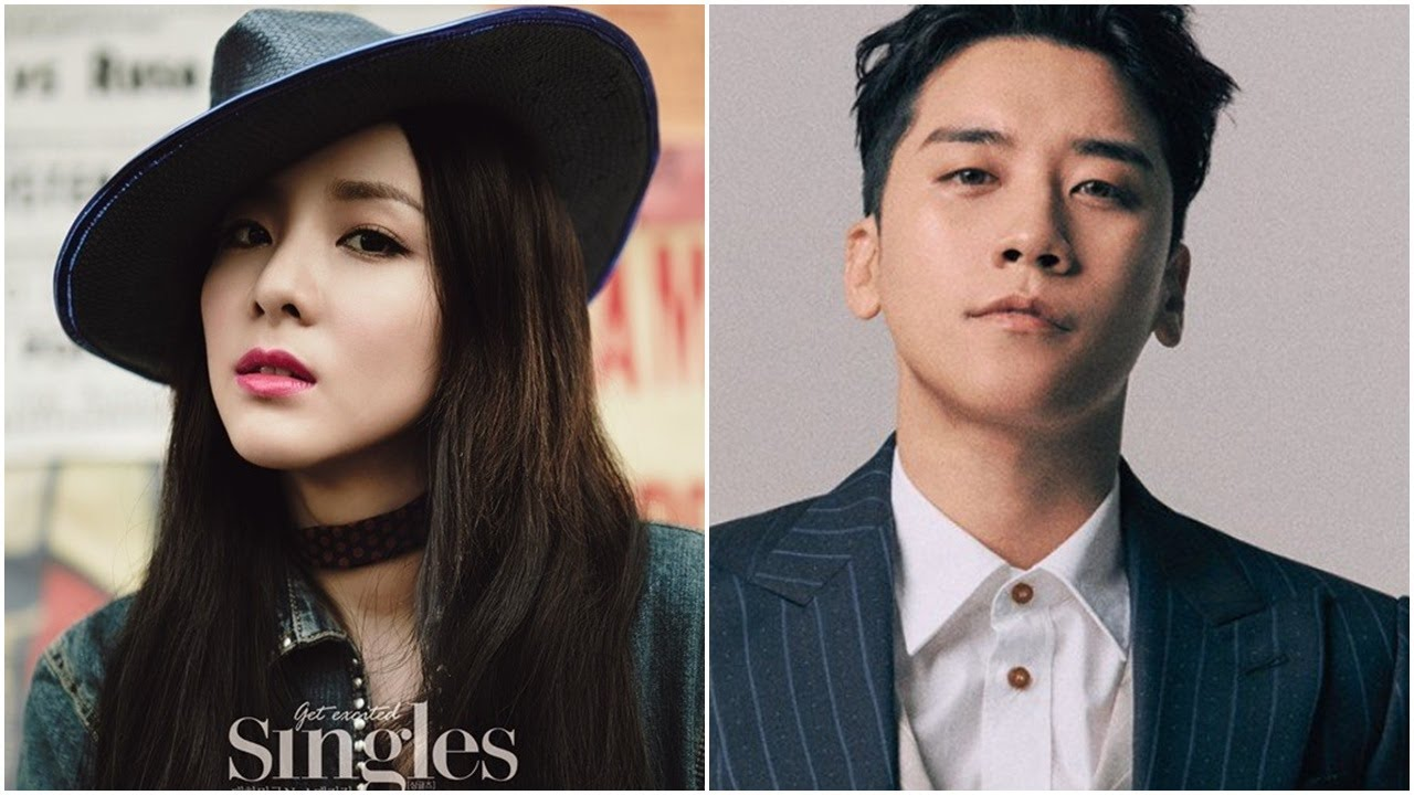 Sandara park dating ban