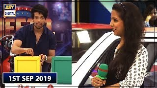 Jeeto Pakistan | 1st September 2019 | ARY Digital Show