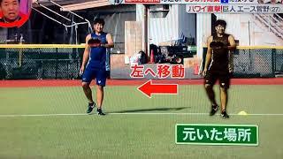 亀梨和也 豪速球プロジェクト 巨人 菅野智之の極意!