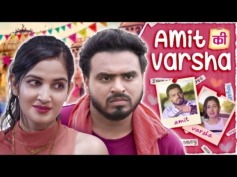 Amit Ki Varsha - Amit Bhadana