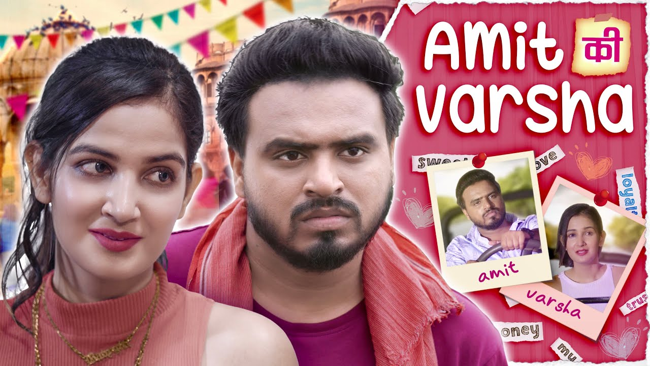 Download Amit Ki Varsha - Amit Bhadana