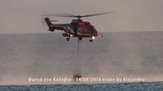 Φωτιά στα Καλύβια Αττικής 14/08/2016