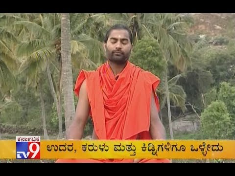 "TV9 Yoga Yoga With ""Shwaasa Guru Sri Vachananand Swamiji"" - (23-06-2017) - Full"