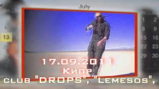 Видео гастрольный график Black Star на сентябрь 2011