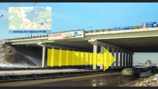 видео Профессионал на рынке строительных и отделочных материалов