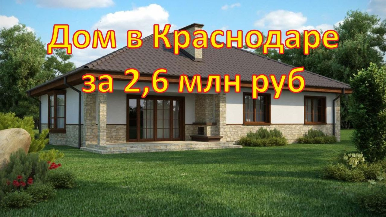 Продам дом в селе Ракитное Харьковской области - YouTube