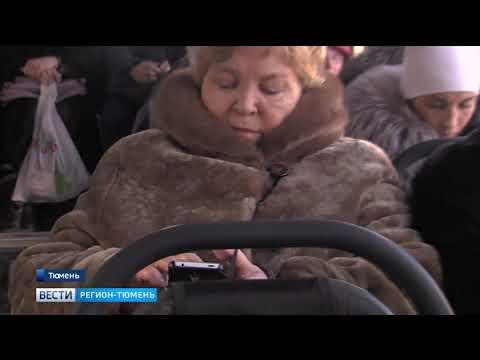 Проезд в общественном транспорте Тюмени подорожает на рубль с нового года