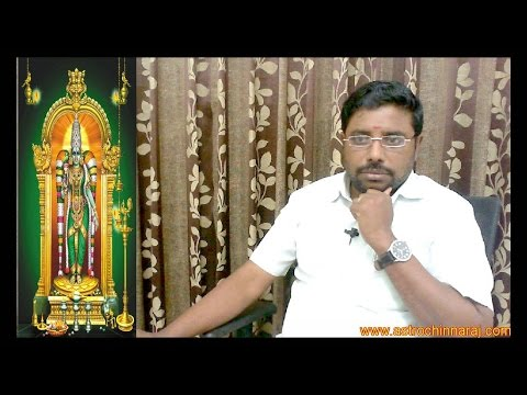 Arivom Jothidam By Dindigul P.Chinnaraj Astrologer INDIA part 18
