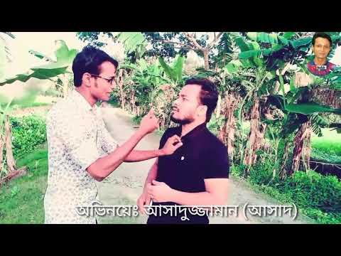Kotha_Kon_Thik_Na_Bethik Song By Funny Tube Asad