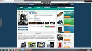 Сайты с которых можно скачать игры и фильмы