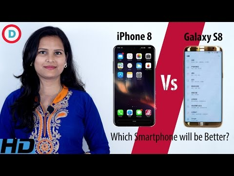iPhone 8 vs Samsung Galaxy S8 - Which Smartphone Will Be Better? (Hindi)