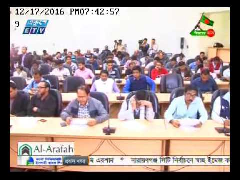 Rehab Fair 2016 - Press Conference  - ETV - 17.12.2016