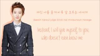Repeat youtube video EXO-K - Baby Don't Cry (인어의 눈물) (Color Coded Hangul/Rom/Eng Lyrics)