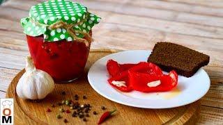 Вот Такую Вкуснотень Можно Приготовить из Болгарского Перца за 20 Минут