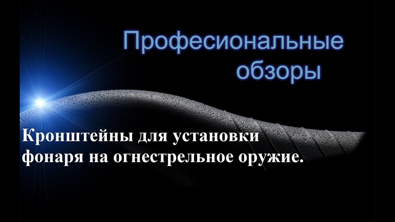 Бесплатные объявления о продаже охотничьего и рыболовного снаряжения в россии по доступным ценам. Самая свежая база объявлений на avito.