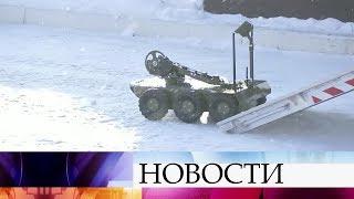 Для бойцов инженерных подразделений Росгвардии создали мобильных роботов и уникальные костюмы.