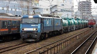 2019/12/11 JR貨物 2080レ EH200-18 蘇我駅   JR Freight: Empty Oil Tank Cars at Soga