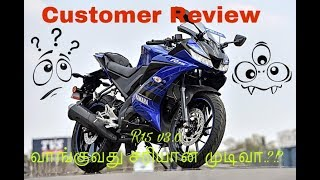R15 v3 Customer Review in Tamil