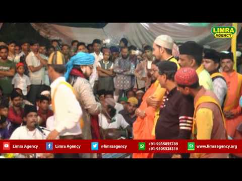 Fankar Ghulam Waris Part 3 Sufiyana Qawwali Jashne Waris Paak  U P  HD India