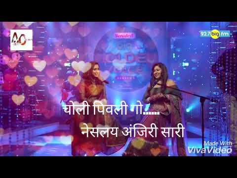 Valhav re nakhava ho valhav re rama  || Marathi folk ||