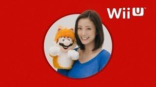 スーパーマリオ 3Dワールドの上戸彩さん出演のCMの映像です。任天堂のWi...