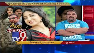 Kathi Mahesh seems disturbed - Venu Madhav - TV...