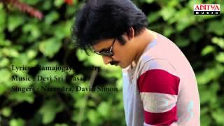 Attarrintiki Daaredi Movie  Kirraaku Full Song With Lyrics   Pawan Kalyan,samantha, Pranitha
