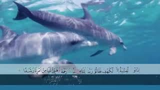 menghafal surat al-kahfi ayat 1-10 ustad hanan attaki