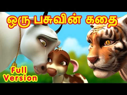 download ஒர� பச�வின� கதை | Tamil Rhymes for Children | Infobells