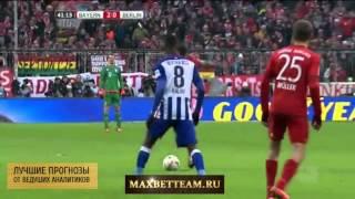 Бавария-Герта 2-0 обзор матча в hd 28.11.2015 Бундеслига от команды maxbetteam.ru