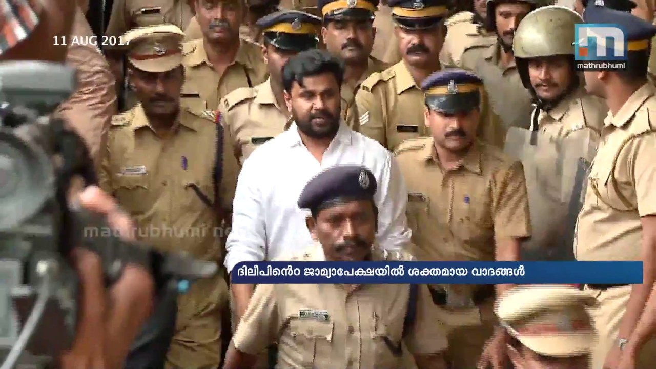 Dileep's bail plea set aside for detailed hearing on Aug ...