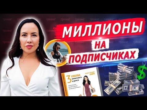 РАЗВОД В ИНСТАГРАМ | КСЕНИЯ СЕКИРО - МАМА ФРИЛАНСА? | РАЗОБЛАЧЕНИЕ ИНСТАМУСОРКИ