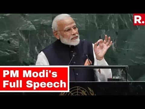 PM Narendra Modi's Speech At 74th UNGA Session | Watch Full Speech