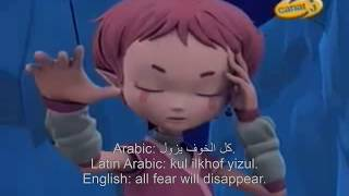 Code Lyoko - There must be another way (Lyrics on the video) HD