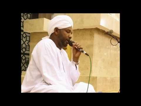 Surat Al Kahf by Sudanese reciter Alzain Mohammed Ahamed سورة الكهف بصوت الشيخ الزين محمد احمد