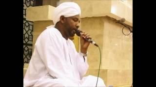 Gambar cover Surat Al Kahf by Sudanese reciter Alzain Mohammed Ahamed سورة الكهف بصوت الشيخ الزين محمد احمد