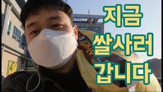 이천기정떡 김대표의 떡재료사기 쌀구매하기