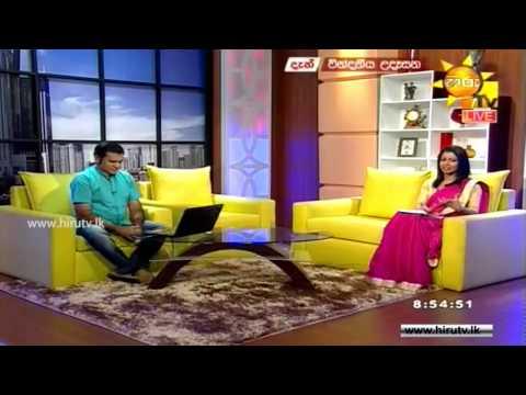 Hiru TV - Astrology Discussion With Lux Senanayake & Sampath Sudarshana - 2015-02-24