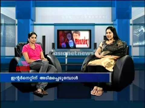 Doctor Live 28th July  2014| Internet addiction  |
