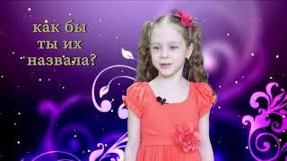 2016 детский сад  №3 ФИЛЬМ к выпускному