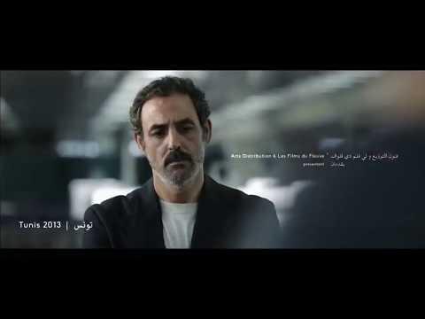 FATWA by Mahmoud Ben Mahmoud   Trailer   GeoMovies