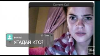 Русский Трейлер фильма Убрать из друзей 2015 на КиноПрофи(, 2015-10-10T09:52:54.000Z)