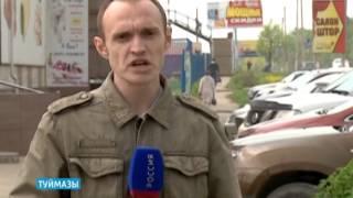 Родные девушки, которая погибла в аварии в Туймазах, дали показания в полиции