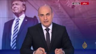 عهد ترمب - نافذة واشنطن 29/04/2017