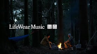 LifeWear Music #3 | 森に響き渡る炎のやすらぎ The peace of fire that echoes in the forest. | 荒田洸