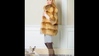 Меховой жилет с рукавами 2/4 из рыжей лисы(Интернет-магазин женской меховой одежды