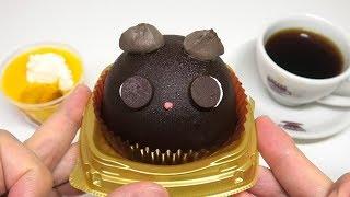 7 Eleven Halloween Sweets Pumpkin Pudding & Black Cat Sachertorte